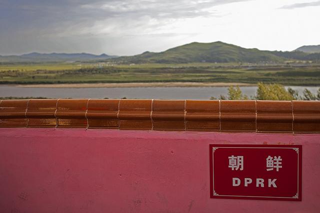 Huppenbauer_Tumen River_DPRK